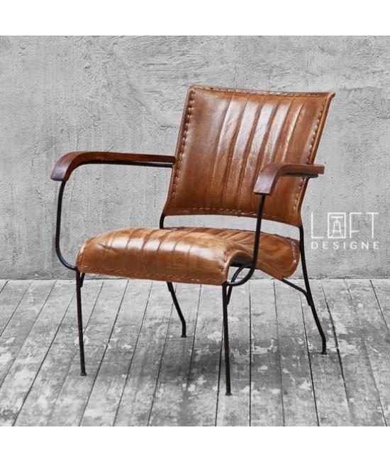 Кресло model 079