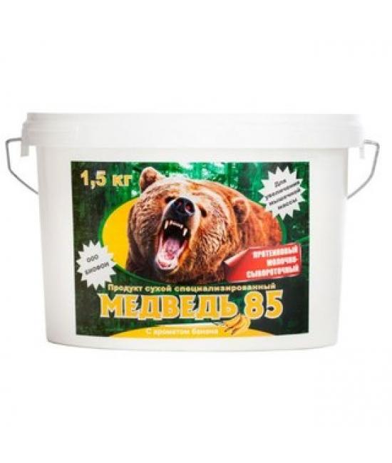 Молочно-сывороточный протеин Медведь 85 1500 гр