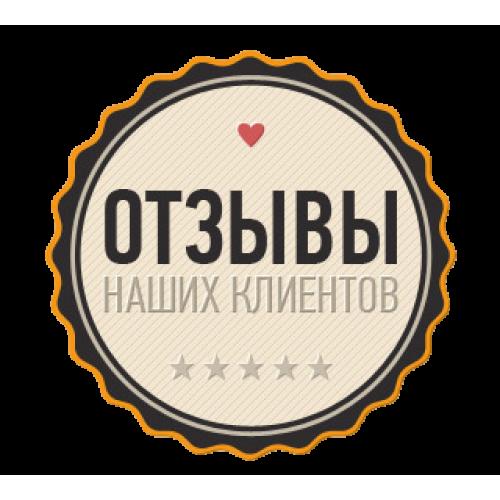 Отзывы на магазин фототехники Belarus-photo